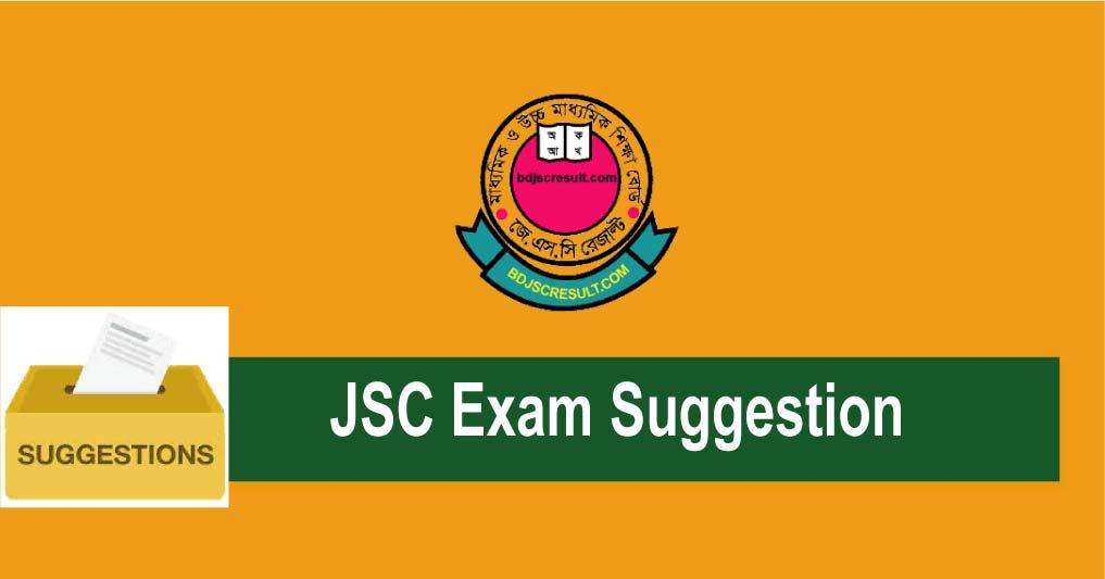 JSC Suggestion 2018