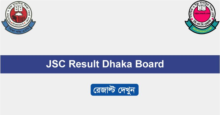 JSC Result 2018 Dhaka Board With Marksheet by Online & SMS