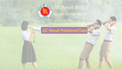 JSC Result 2019 Publish Date